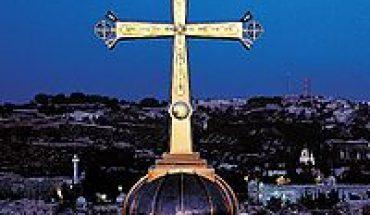 Origin of Judaism - Originopedia